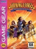 Shining Force: The Sword of Hajya Game Gear Front Cover