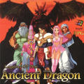Legend of the Ancient Dragon Windows Front Cover