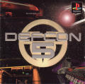 Defcon 5 PlayStation Front Cover
