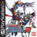 Gundam Battle Assault 2 PlayStation Front Cover