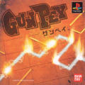 Gunpey PlayStation Front Cover
