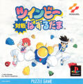 Twinbee Taisen Puzzle Dama PlayStation Front Cover