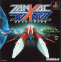 Zanac X Zanac PlayStation Front Cover