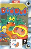 Dig Dug MSX Front Cover