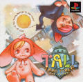 Tall: Twins Tower PlayStation Front Cover