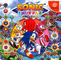 Sonic Shuffle Dreamcast Front Cover