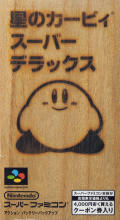 Kirby Super Star SNES Front Cover