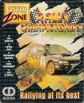 Rally Championships DOS Front Cover