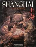 Shanghai Commodore 64 Front Cover