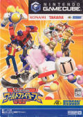 Dream Mix TV World Fighters GameCube Front Cover