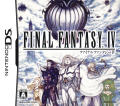 Final Fantasy IV Nintendo DS Front Cover