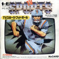 TV Sports: Football TurboGrafx-16 Front Cover