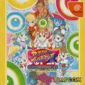 Super Puzzle Fighter II X for Matching Service Dreamcast Front Cover