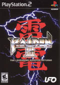 Raiden III PlayStation 2 Front Cover