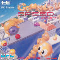 Gomola Speed TurboGrafx-16 Front Cover