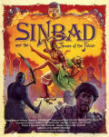 Sinbad and the Throne of the Falcon DOS Front Cover