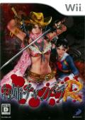 Onechanbara: Bikini Zombie Slayers Wii Front Cover