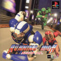 Running High PlayStation Front Cover