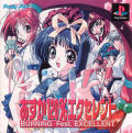 Asuka 120% Excellent: BURNING Fest. PlayStation Front Cover
