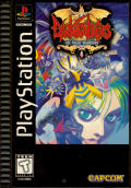 Darkstalkers: The Night Warriors PlayStation Front Cover
