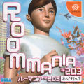 Roommania #203 Dreamcast Front Cover