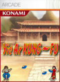 Yie Ar Kung-Fu Xbox 360 Front Cover