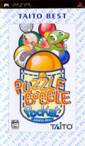 Puzzle Bobble Pocket PSP Front Cover