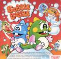 Bubble Bobble DOS Front Cover