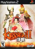 Kessen II PlayStation 2 Front Cover