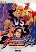 The King of Fighters '94 Windows Front Cover
