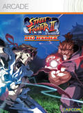 Super Street Fighter II Turbo HD Remix Xbox 360 Front Cover