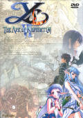 Ys VI: The Ark of Napishtim Windows Front Cover