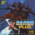 Darius+ TurboGrafx-16 Front Cover Manual - Front
