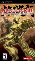 Rengoku II: Stairway to H.E.A.V.E.N. PSP Front Cover