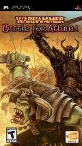 Warhammer: Battle for Atluma PSP Front Cover