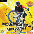 Mountain Bike Adrenaline Windows Front Cover