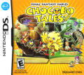 Final Fantasy Fables: Chocobo Tales Nintendo DS Front Cover