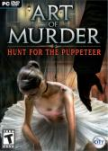 Art of Murder: Hunt for the Puppeteer Windows Front Cover