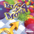 Bust-A-Move 4 Dreamcast Front Cover