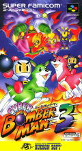 Super Bomberman 3 SNES Front Cover
