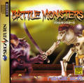 Battle Monsters SEGA Saturn Front Cover