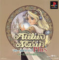 Atelier Marie Plus: Salburg no Renkinjutsushi PlayStation Front Cover