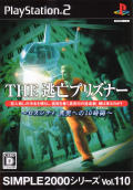 The Tōbō Prisoner: Ross City Shinjitsu eno 10-Jikan PlayStation 2 Front Cover