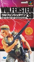 Wolfenstein 3D SNES Front Cover