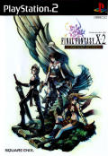 Final Fantasy X-2: International + Last Mission PlayStation 2 Front Cover