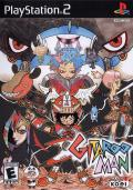 Gitaroo Man PlayStation 2 Front Cover