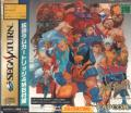 X-Men vs. Street Fighter SEGA Saturn Front Cover