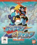 Mega Man & Bass WonderSwan Front Cover