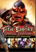 Jade Empire: Special Edition Macintosh Front Cover