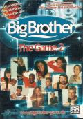Big Brother: The Game 2 Windows Front Cover